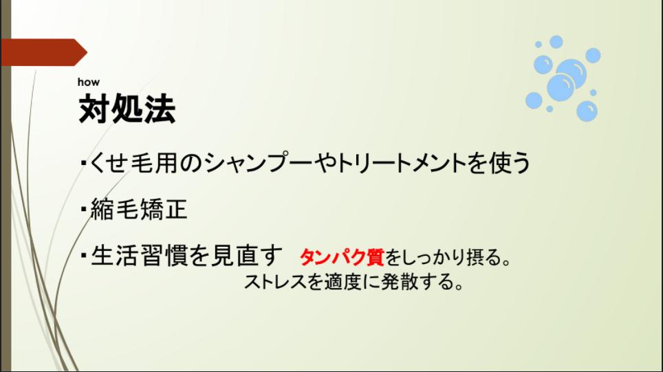 4月研究野崎2