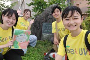 名古屋大学附属中学校でTAをしてきました!